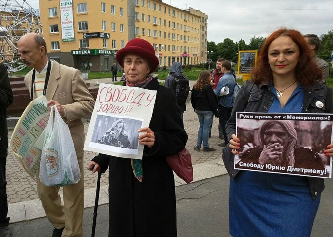 picket in Petrozavodsk, 8 July [5]