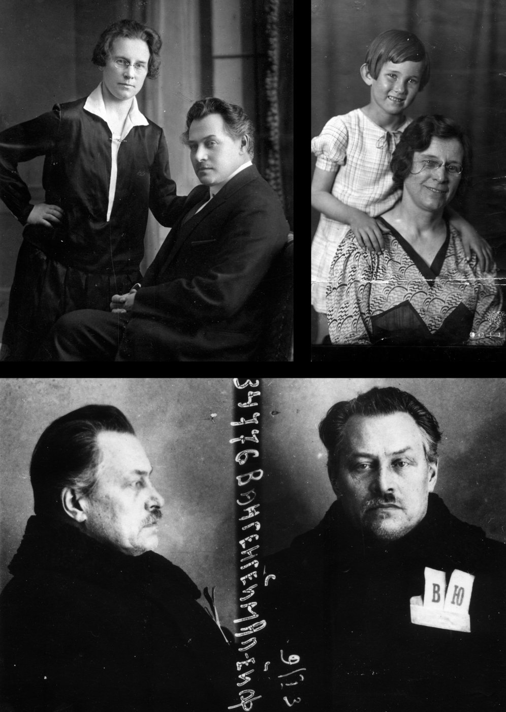 Alexei Wangenheim, 1882-1937
