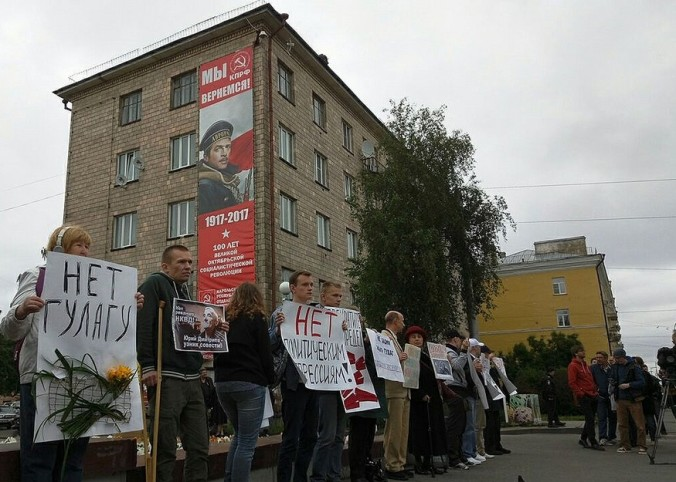 picket in Petrozavodsk, 8 July [3]