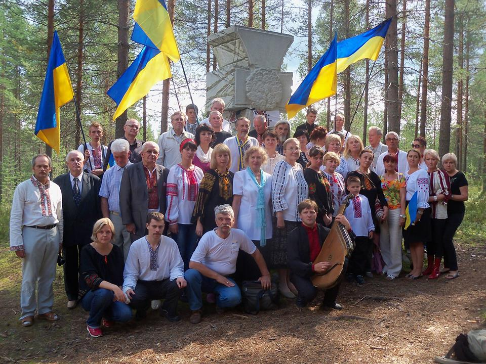 Solovki Brotherhood