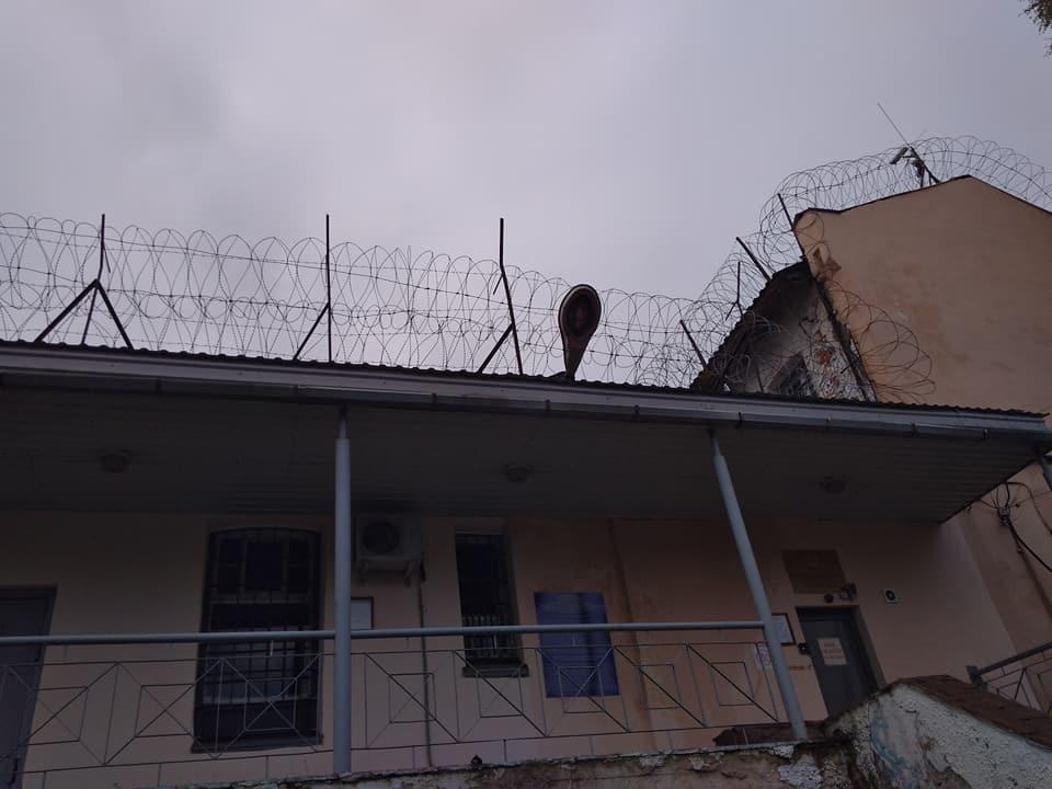 Detention Centre No 1