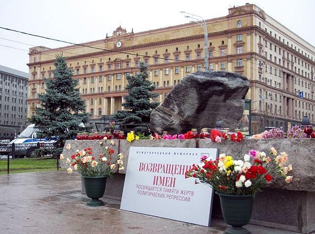 Solovki Stone, FSB background