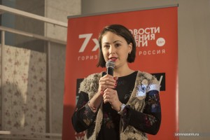 Anna Yarovaya at 26 December discussion