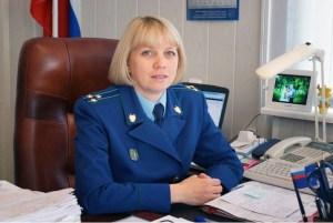 Askerova, Yelena (Petrozavodsk city prosecutor)