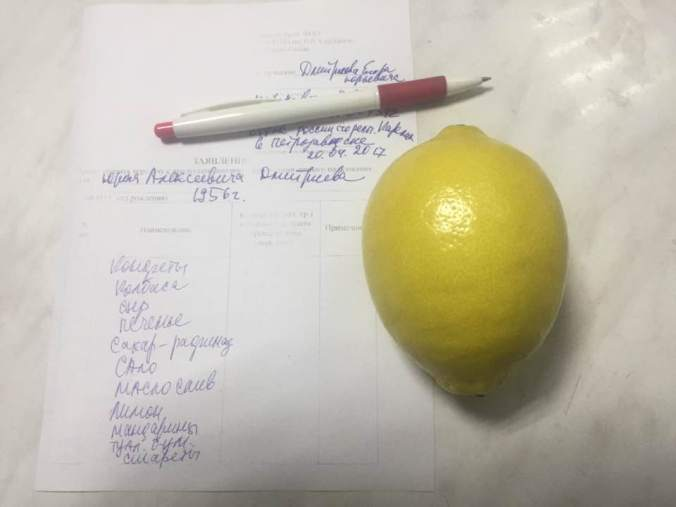 food parcel for Dmitriev (Serbsky Institute)