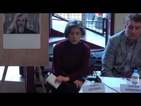 Kerzina, Olga (press conference)