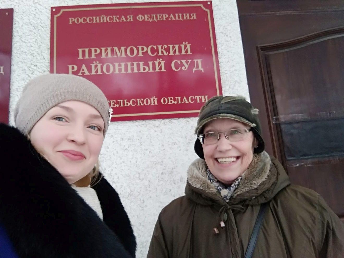 Bochkareva wins case