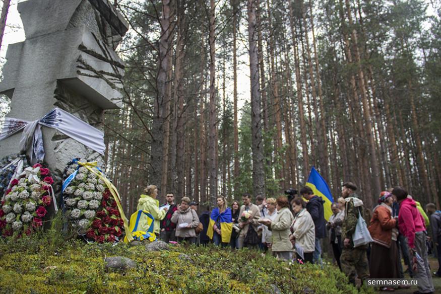 Ukrainian monument at Sandarmokh