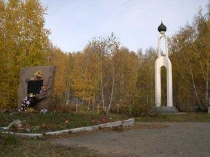 golden hill chelyabinsk