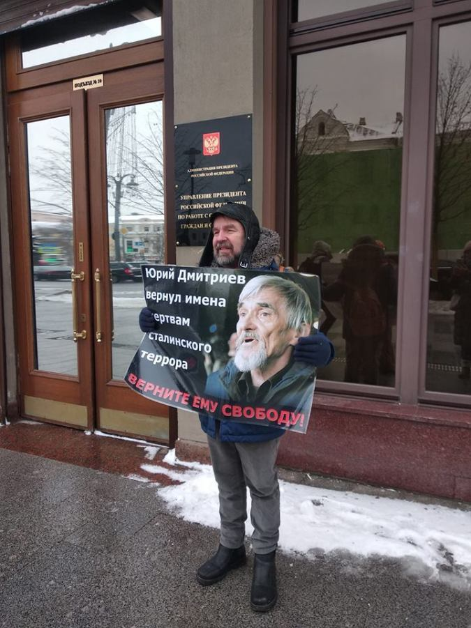 moscow picket, 28 january