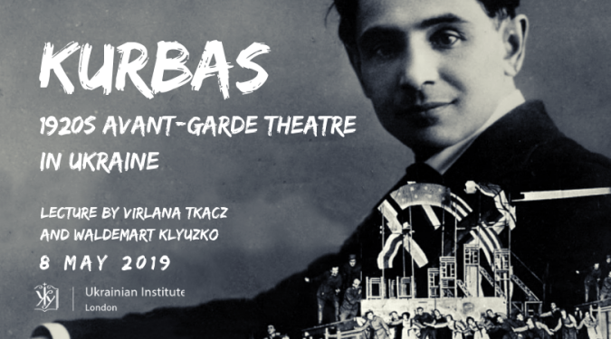 Kurbas lecture poster, May 2019