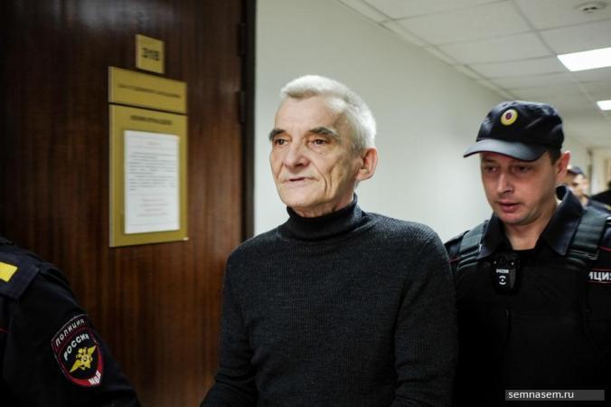 Dmitriev, 31 Oct 2019 (7x7)